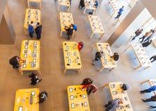 苹果计算机公司的中心在巴塞罗那,西班牙 免版税库存图片