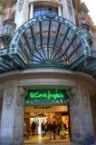 巴塞罗那购物中心 库存照片