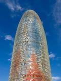 巴塞罗那Agbar塔自白天0250 免版税库存照片