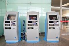 巴塞罗那El Prat机场 免版税图库摄影