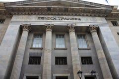 塞萨罗尼基市的国家银行在希腊 库存照片