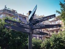 塞萨罗尼基,希腊- 2014年6月07日:对圣索非亚教会、Rotonda和其他旅游吸引力的旅游业显示在Thessaloni 库存图片
