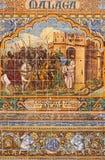 塞维利亚-作为其中一间的马拉加铺磁砖的'省凹室'沿广场de西班牙的墙壁 库存图片
