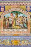 塞维利亚-作为其中一间的Logrono铺磁砖的'省凹室'沿广场de西班牙的墙壁 库存图片