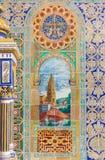塞维利亚-铺磁砖的'省凹室'细节沿广场de西班牙的墙壁 免版税图库摄影