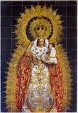 塞维利亚-陶瓷铺磁砖的玛丹娜在教会Basilica del玛丽亚Auxiliadora里 免版税库存图片