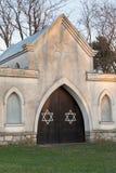 墓地大卫犹太星形 免版税库存照片