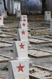墓地苏维埃 库存图片