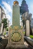 墓石在Suleymaniye清真寺公墓在伊斯坦布尔 免版税库存图片