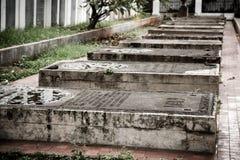 墓碑在非常老公墓博物馆Prasasti 库存图片