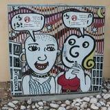 墙壁上的艺术在赫兹里亚,以色列 库存照片