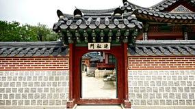 墙壁入口在汉城宫殿 免版税库存照片