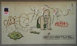 墙壁在有动画片的布拉索夫在普京总统 图库摄影