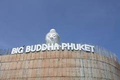 墙壁的大Budda Peekign 免版税库存图片