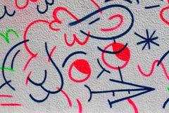 墙壁街道画 库存照片