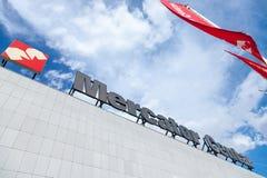 墨卡托集中有它的商标的超级市场,墨卡托是属于克罗地亚小组Agrokor的斯洛文尼亚超级市场品牌, 免版税库存照片