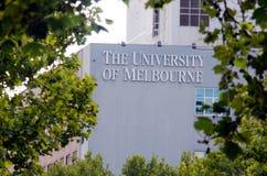 墨尔本大学 免版税库存照片