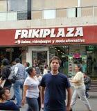 墨西哥的街市 免版税库存照片
