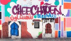 壁画在舍夫沙万 免版税库存照片