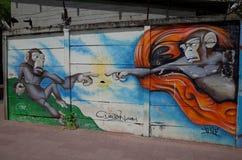 壁画在Esteli 库存图片