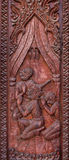 壁画木头雕刻 免版税库存照片