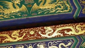 壮观的被绘的被雕刻的射线大梁 中国北京古老建筑学 股票视频