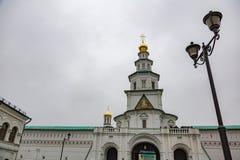 复活男性修道院, Istra,俄罗斯 图库摄影