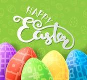 复活节传染媒介例证用鸡蛋 库存图片
