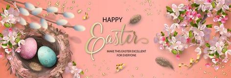 复活节假日背景 向量例证