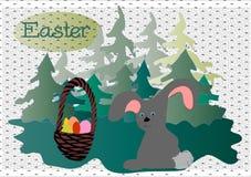 复活节复活节兔 皇族释放例证