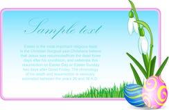 复活节彩蛋和花 免版税图库摄影