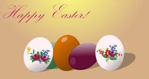 复活节彩蛋florals例证 库存图片
