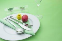 复活节用餐 免版税图库摄影