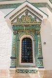 复活新耶路撒冷修道院的窗口 库存照片