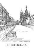 复活的救主的大教堂在血液的和教会血液的在圣彼德堡,俄罗斯 向量例证