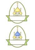 复活节俄语 免版税库存照片