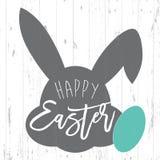 复活节兔子问候,愉快的兔子传染媒介 库存照片