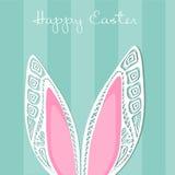 复活节兔子` s耳朵的例证 库存图片