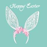 复活节兔子` s耳朵的例证 免版税库存照片