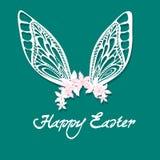 复活节兔子` s耳朵的例证 免版税库存图片