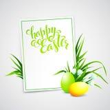 复活节卡片用鸡蛋和花 向量 图库摄影