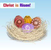 复活节基督上升 库存例证