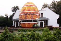 复活节彩蛋博物馆在科洛梅亚,乌克兰 库存图片