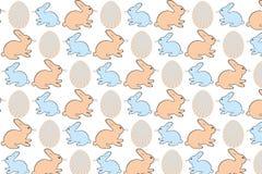 复活节彩蛋和兔宝宝-储蓄例证 免版税库存图片