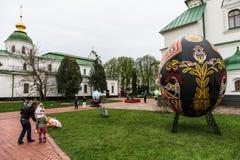 复活节彩蛋17.04.2014 - 05.05.2014 Kyiv乌克兰节日, 库存图片