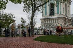 复活节彩蛋17.04.2014 - 05.05.2014 Kyiv乌克兰节日, 免版税库存图片