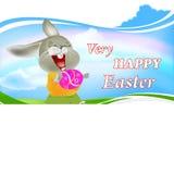 复活节快乐。 免版税库存照片