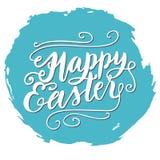 复活节快乐蓝色和白色印刷品 免版税库存图片