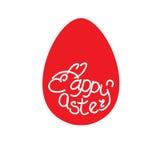 复活节快乐-在鸡蛋的兔子-封缄信片 复活节的手拉的字法传染媒介 免版税库存图片