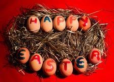 复活节快乐!复活节安排 免版税图库摄影